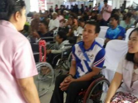 กิจกรรมวันคนพิการสากลจังหวัดบุรีรัมย์ ประจำปี 2562