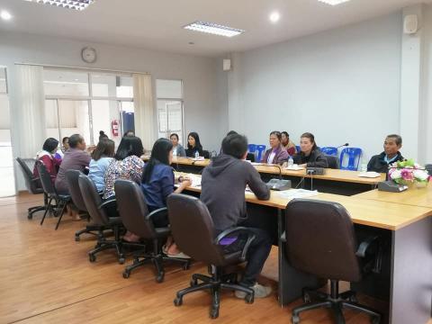 การประชุมการคัดเลือกผู้แทนประชาคมท้องถิ่น